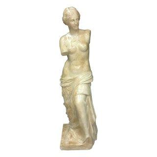 Venus von Milo Aphrodite Griechische Göttin Figur ohne Arme Marmor Braun H:124cm